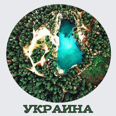 украина, информация о стране