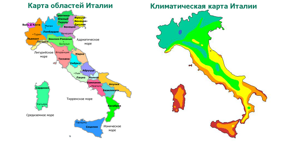 Italiya Otdyh V Italii Chto Posmotret Kolizej Pizanskaya